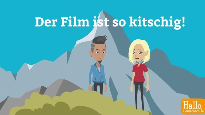 Deutsch lernen mit Dialogen Lektion 38 Welche Musik hörst du Welche Filme siehst du gern