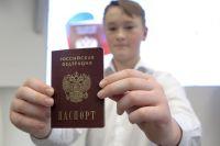 В каком случае нужно менять паспорт, чтобы им не воспользовались мошенники?, изображение №1
