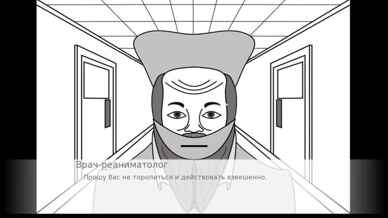 Gospetal Moscow trouble Обзор канала GSTV