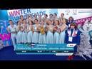 Зимняя универсиада 2019 LIVE! The Winter Universiade 2019 LIVE!