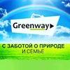 Гринвей в Беларуси: откажись от химии!