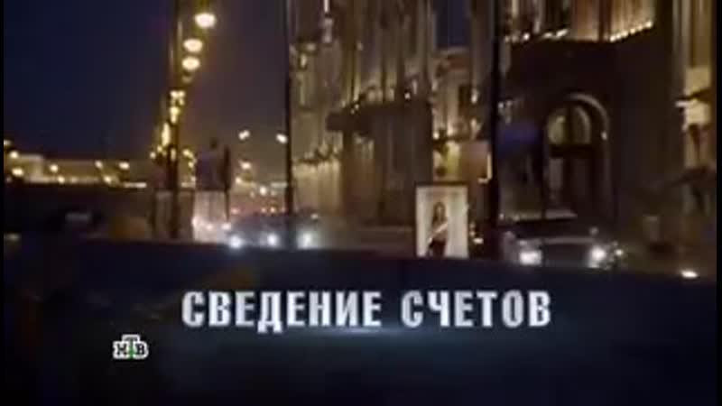 Шеф 3 сезон 31 серия 25.09.2015 Kinotochka.net (240p)_01