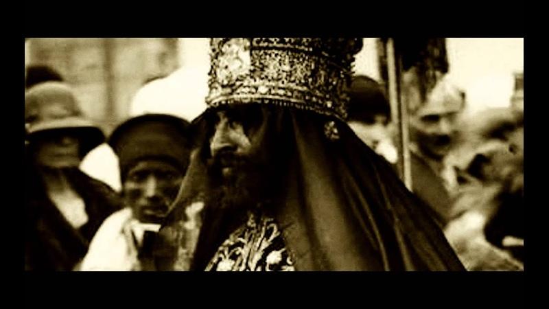 Stephen RAGGA Marley Rock Stone ft Capleton Sizzla Official Video