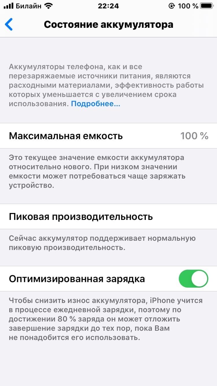 Купить iPhone 6s 16гб,серого цвета ,в хорошем | Объявления Орска и Новотроицка №3977