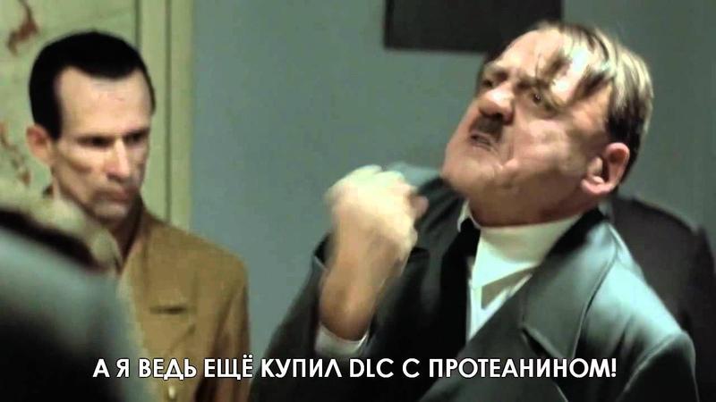 Обзор Гитлера на Mass Effect 3