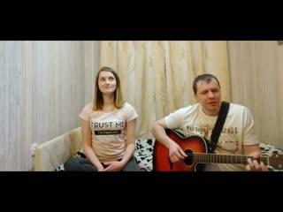 Музыкальный привет от Даши и Антона Васильевых.
