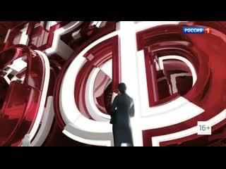 Андрей Малахов. Прямой эфир  Татьяна Егорова НОВЫЕ РАЗОБЛАЧЕНИЯ Андрей Миронов