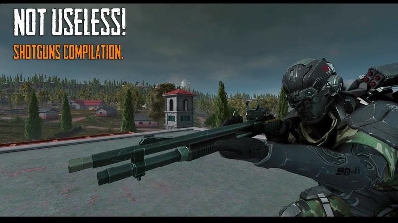 Not useless RoE shotguns compilation