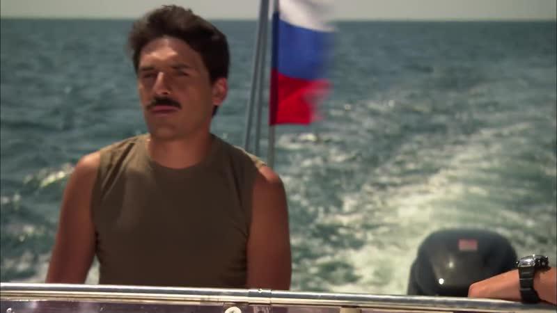 Морской патруль 2 серия 1
