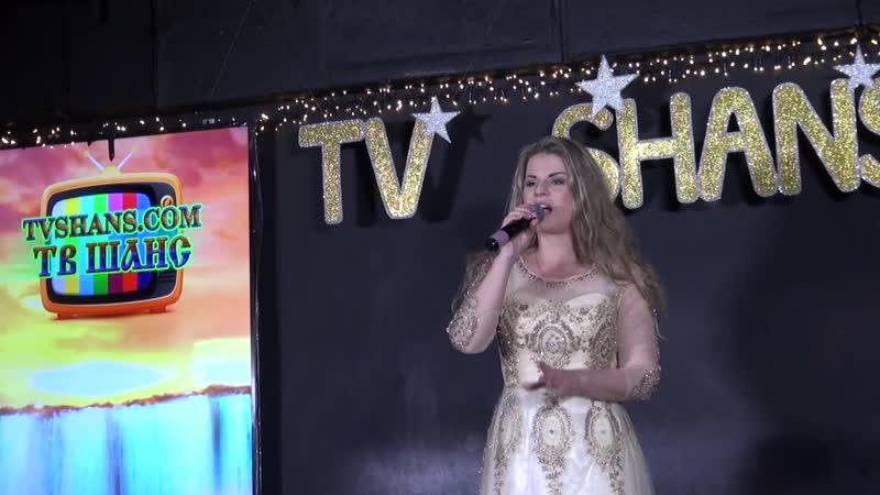 Наталья Нейт УВЕЗИ МЕНЯ