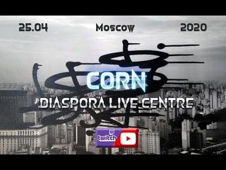 DIASPORA LIVE CENTRE / Corn (Москва)  / ИНТЕРВЬЮ