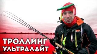 Троллинг ультралайт на Рыбинском водохранилище. Ловля щук ультралайтовыми спиннингами на воблеры