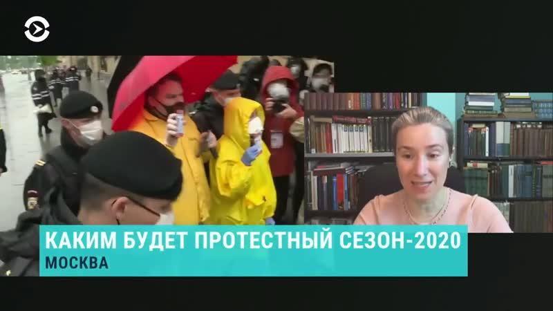 Второй день пикетов - разговор с Тимуром Олевским