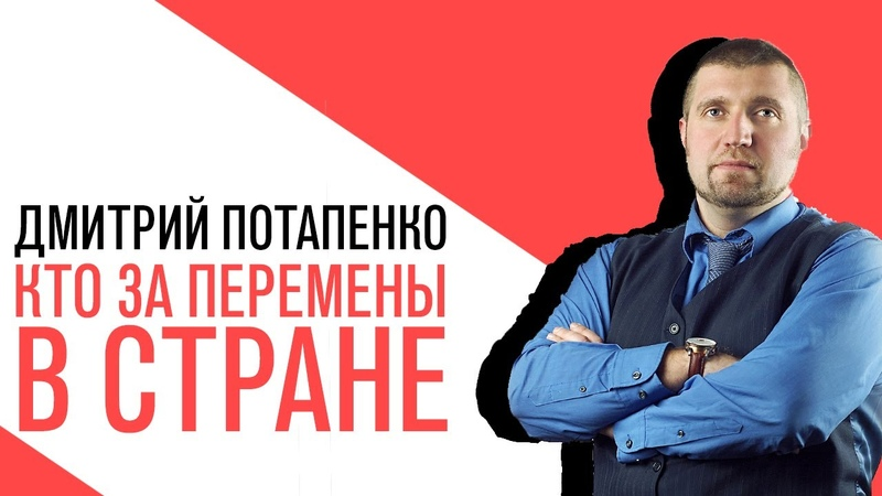 В России стало больше людей, выступающих за решительные перемены в стране