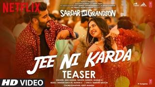 Song Teaser: Jee Ni Karda | Sardar Ka Grandson | Arjun K, Rakul P | Jass Manak, Manak -E, Nikhita G