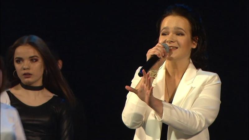 Юлия Можиловская - Идти вперёд.Праздничный концерт, посвящённый Дню защитников Отечества.