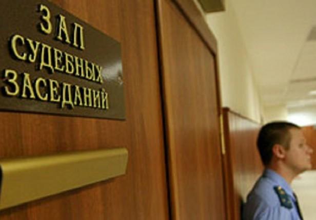 Мужчины задержанные за торговлю оружием в Исправной пойдут под суд в КЧР