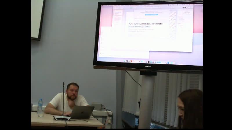 Экспертная сессия по всероссийскому конкурсу НИУ ВШЭ Высший пилотаж