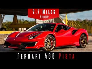 Ferrari 488 Pista    (Тест максимальной скорости)