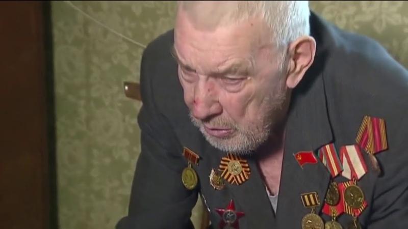 Такой жизни в России ветераны Великой Отечественной не заслужили Гражданская оборона