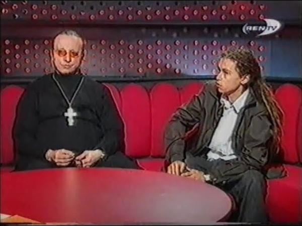 Децл и отец Иоанн Охлобыстин на программе Признаки жизни РЕН ТВ