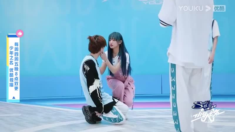Mentor Cheng Xiaos Eye Contact Lesson with Li Xikan [Show We Are Young (少年之名)]
