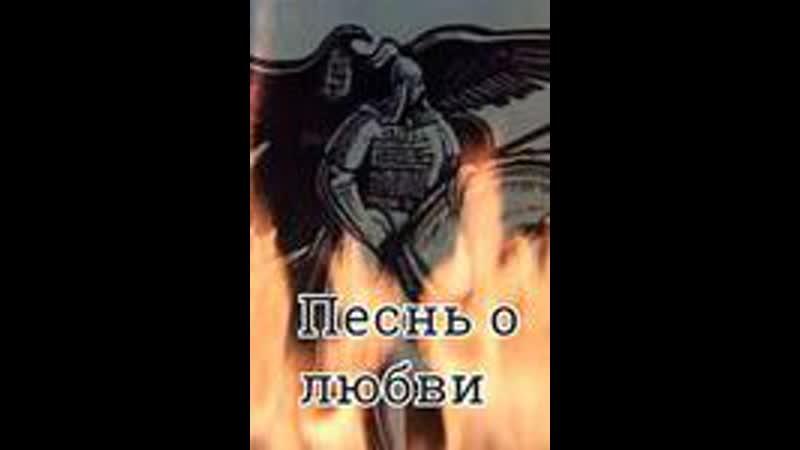 ПЕСНЬ О ЛЮБВИ МАХАБАТ ДАСТАНЫ Киргизтелефильм 1984