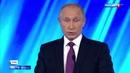 Вести в 20:00 • Раньше надо было думать: Путин на Валдае напомнил Западу, где корни нынешних конфликтов
