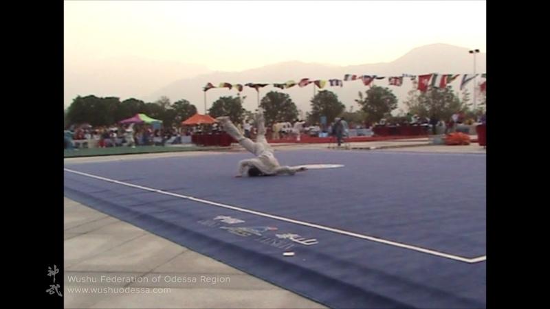 Пьяный кулак Вайер Дана Чемпионат Мира по традиционному ушу Китай
