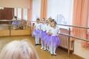 Юлия Калядина фотография #7