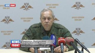Командиры подразделений ВФУ срывают процесс разведения сил и средств - НМ ДНР