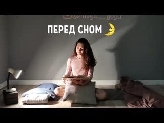 Сон на здоровье
