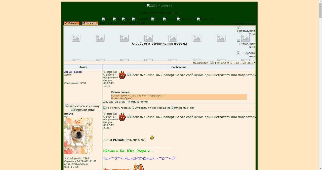 О работе и оформлении форума - Страница 28 EQJnzTE3-gg