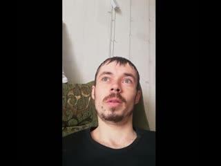 Отзыв Сергея на деятельность Дмитрия Митина