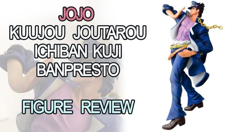 Anime figures Jojo Kuujou Joutarou Banpresto Review Обзор