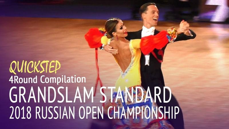 GrandSlam Standard = Quickstep = ROC 2018 = 4Round Compilation