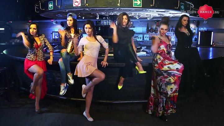 Джоzzи Танцуй на барной стойке HD