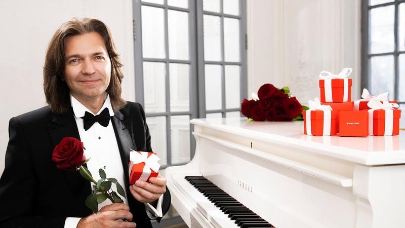 Дмитрий Маликов поздравляет вас с днём рождения