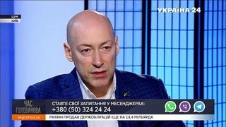 Гордон о причинах высокой заболеваемости коронавирусом в России и о ситуации в медицине