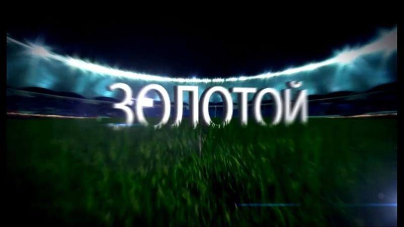 Золотой Кубок-2019. Матч за 3-е место. К - Акцент 0-12 (0-2)