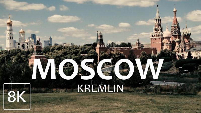 Москва 8К. Виды Кремля из парка Зарядье. Старая Москва 2020 года под звуки СССР