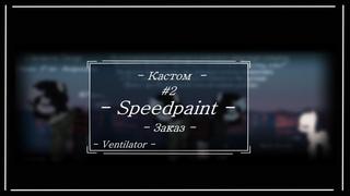- Speedpaint [СОЗДАНИЕ ПЕРСОНАЖА] #2