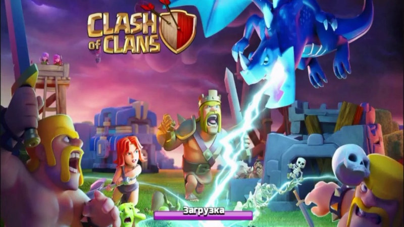 Clash Of Clans Beyond All Recognition Unfounded