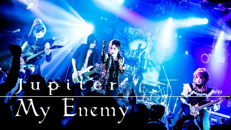 Jupiter 「My Enemy」LIVE CLIP