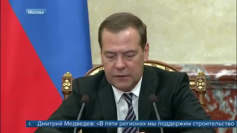 Новости (Первый канал, 26.09.2019) Выпуск в 18:00