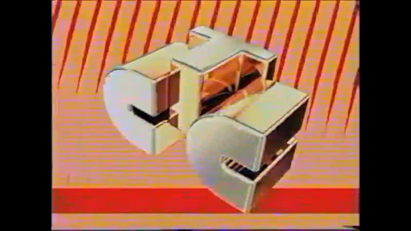 Спонсоры программы и рекламный блок (СТСТВ-7, 19.03.2006) (11)