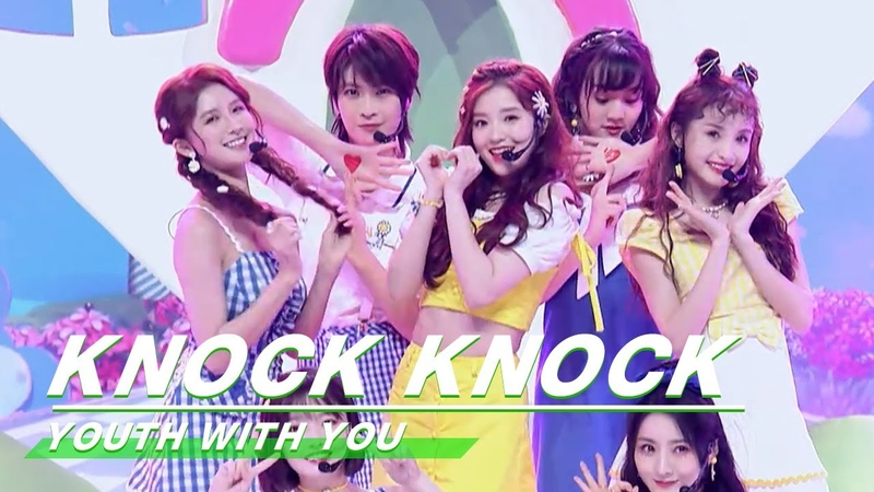 Knock Knock ‹ Youth with You ›