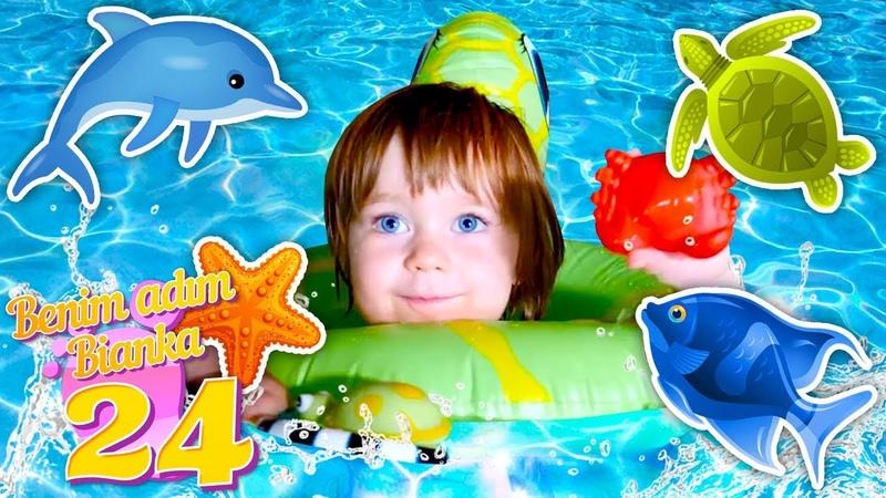 Çocuk şarkıları Su hayvanlarını öğreniyoruz deniz şarkısı Bianka ile havuz oyunu