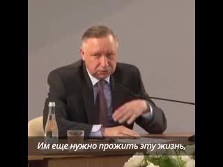 Александр Беглов о детях-инвалидах