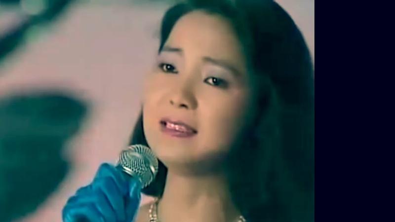 ホテル (Hotel) - 鄧麗君 (邓丽君 덩리쥔 등려군 テレサ テン Teresa Teng)